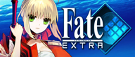『Fate/EXTRA』2010年7月22日発売